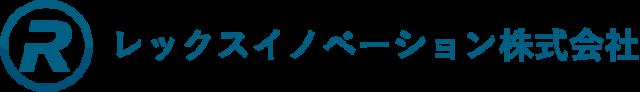 レックスイノベーション|広島・大阪・福岡など西日本でインターネット回線・携帯端末販売の業務委託など